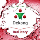 Dekang Red story 16mg